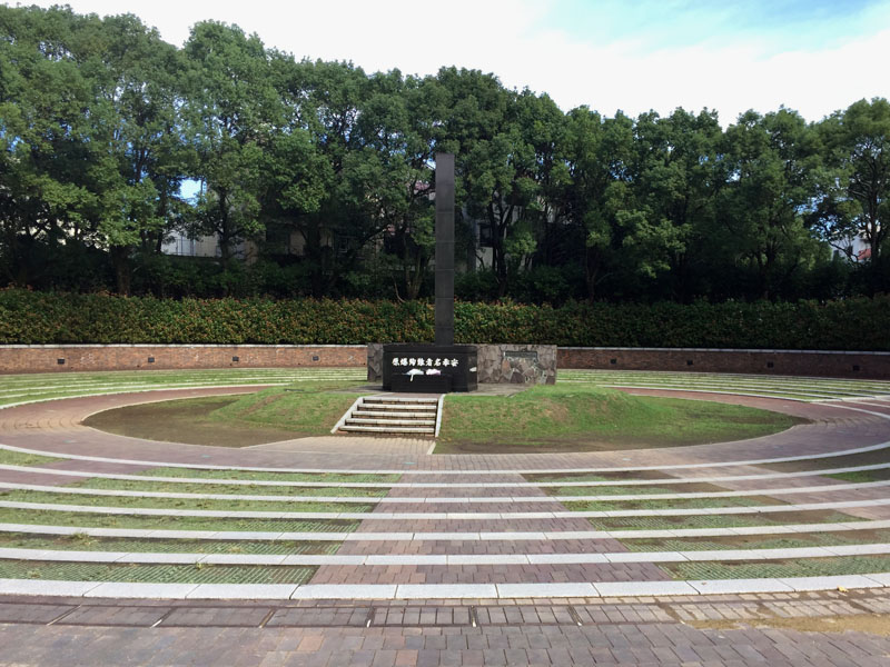Peace Park 1
